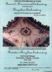 Raised 3-Dimensional Embroidery DVD (Brazilian embroidery)