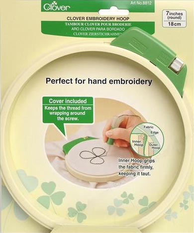 "Clover 7"" Locking Embroidery Hoop"